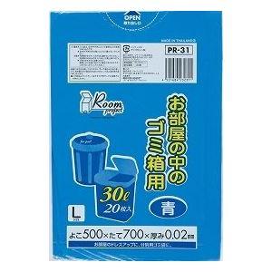 ゴミ箱用L30L 20枚入02LLD+メタロセン青 PR31 【(50袋×5ケース)250袋セット】 38-344