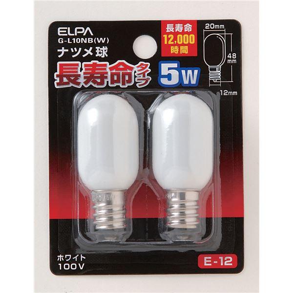 (まとめ買い) ELPA 長寿命ナツメ球 電球 5W E12 ホワイト 2個入 G-L10NB(W) 【×50セット】