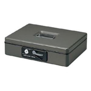 (業務用5セット) プラス 小型手提げ金庫 シリンダー錠付 CB-040G ダークグレー 【×5セット】