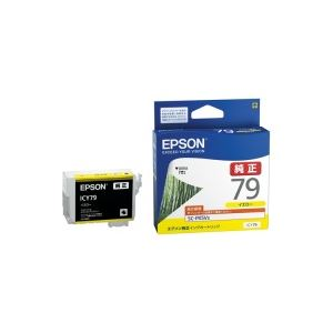 (業務用30セット) エプソン EPSON インクカートリッジ ICY79 イエロー ×30セット