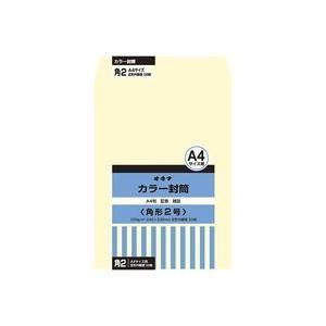 (業務用30セット) オキナ カラー封筒 HPK2CM 角2 クリーム 50枚 ×30セット