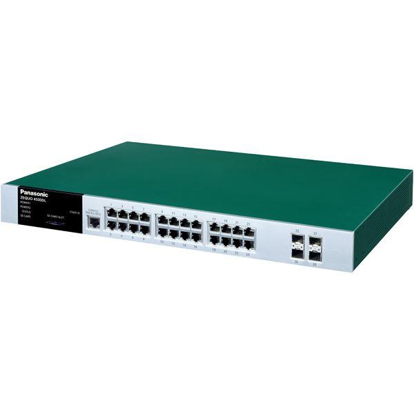 パナソニックESネットワークス 24ポート L3スイッチングハブ ZEQUO 4500DL