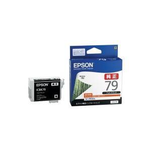 (業務用30セット) エプソン EPSON インクカートリッジ ICBK79 ブラック ×30セット