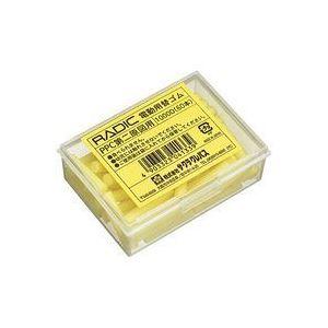 (業務用50セット) サクラクレパス ラビット替ゴム 1000D 第2原図用 ×50セット