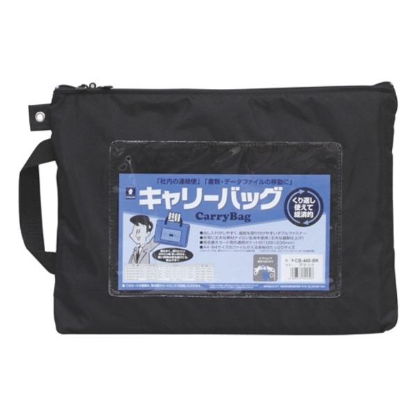 (業務用30セット) ミワックス キャリーバッグ CB-400-BK A4 マチ無 黒 ×30セット