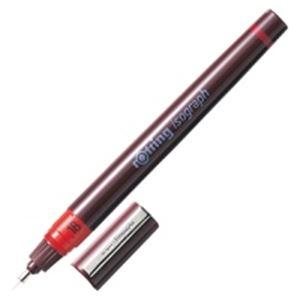 (業務用10セット) ロットリング イソグラフ0.18mm1903396 ×10セット