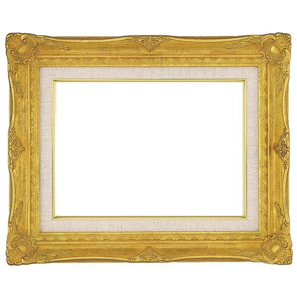 油絵額縁/油彩額縁 【P6 ゴールド】 縦43.1cm×横58.1cm×高さ8cm 表面カバー:ガラス 吊金具付き
