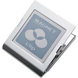 (業務用100セット) マグエックス マグネットクリップ MPS-2L 特大 ×100セット