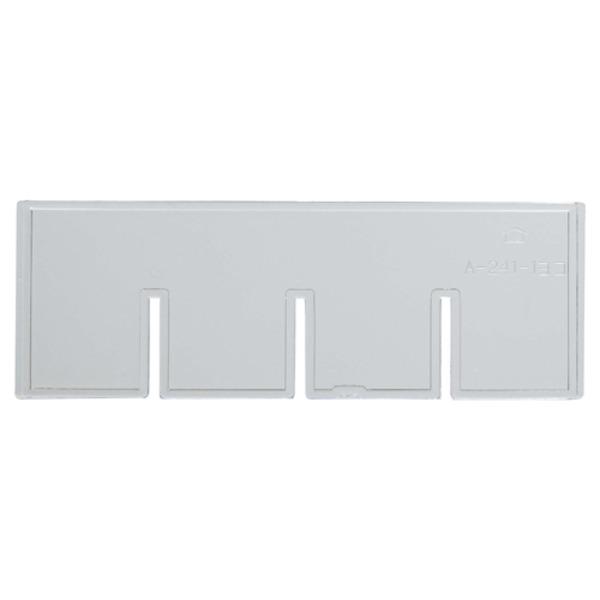 (業務用200セット) サカセ ビジネスカセッター 仕切板 A4-241用横 ×200セット