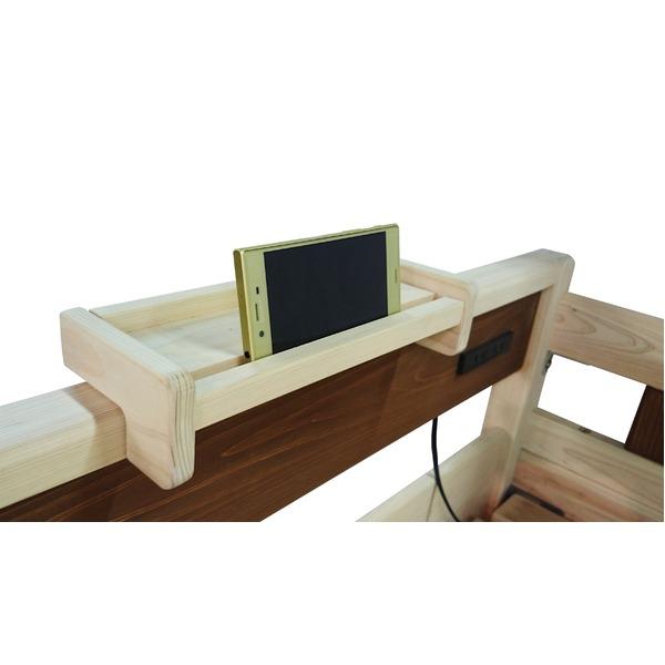 二段ベッド用棚 宮棚/収納棚 【ナチュラル 幅29cm×奥行10cm】 日本製 木製 〔ベッドルーム 寝室〕【代引不可】