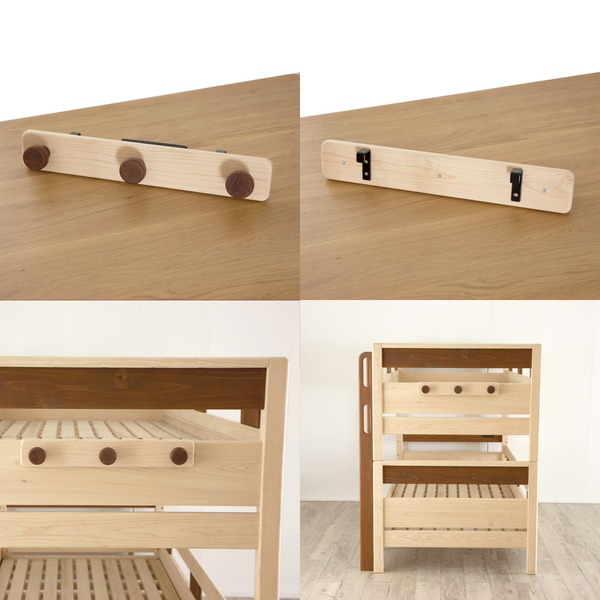 二段ベット用コートハンガー 【ナチュラル&ブラウン】 日本製 木製 〔ベッドルーム 寝室〕【代引不可】