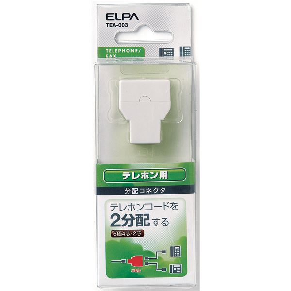 (まとめ買い) ELPA 2分配コネクタ 6極4芯・2芯兼用 TEA-003 【×20セット】