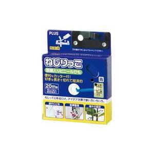 (業務用100セット) プラス ねじりっこ TF-800BL 青 ×100セット