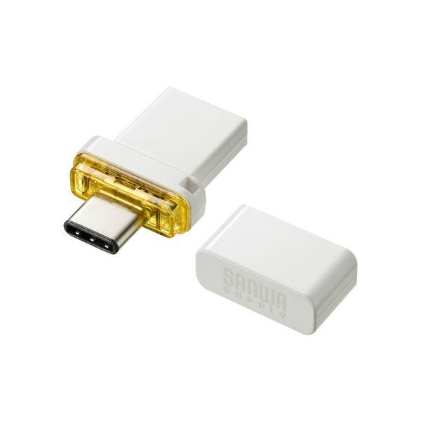 サンワサプライ USB Type-C メモリ UFD-3TC64GW