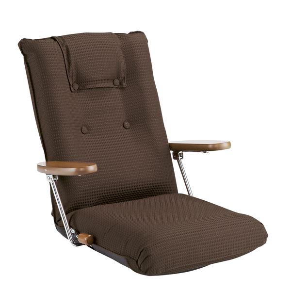 ポンプ肘式座椅子 ブラウン YS-1075D【代引不可】