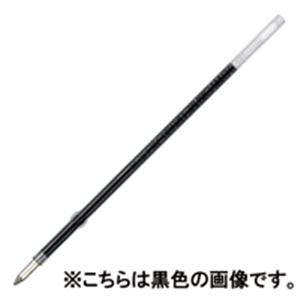 (業務用50セット) ぺんてる ボールペン替芯 BKS7H-CD 青 10本 ×50セット