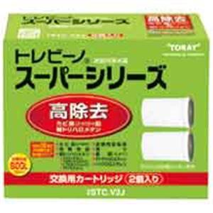 (業務用3セット) 東レアイリーブ スーパー用カートリッジ STC.V2J 【×3セット】