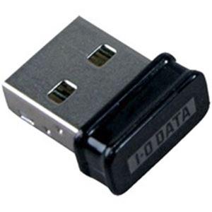 (業務用10セット) I.Oデータ機器 無線LAN子機 WN-G150UMK ブラック ×10セット