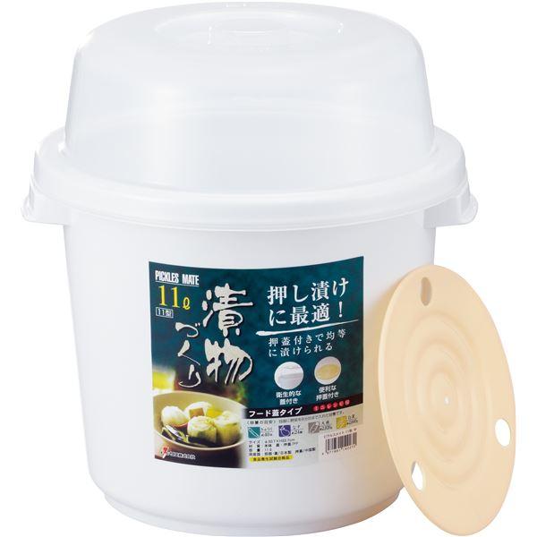 【14セット】リス漬物づくり NEWピクルスメイト 11型 ホワイト【代引不可】