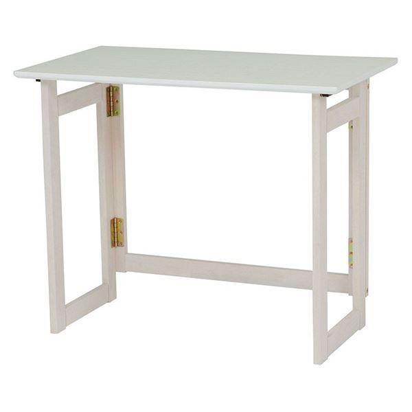折りたたみテーブル/ローテーブル 【約幅80cm×奥行40cm×高さ71cm ホワイトウォッシュ】 木製 キャスター付き 〔リビング〕【代引不可】