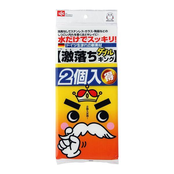 (まとめ)激落ちダブルキング 汚れ落とし用スポンジ 増量タイプ S-700 【24個セット】