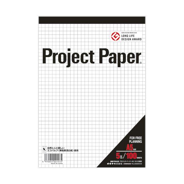 (まとめ) オキナ プロジェクトペーパー A55mm方眼 100枚 PPA55S 1冊 【×30セット】