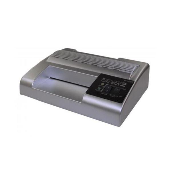 ヒサゴ カードサイズラミネーター フジプラ ラミパッカーCityBoy2 1台 LPC1010