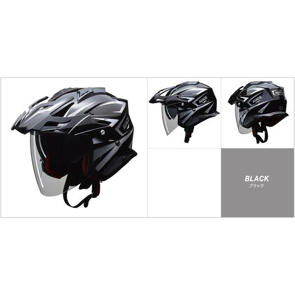 バイザーの脱着が可能!! AIACE(アイアス) アドベンチャーヘルメット Mサイズ ブラック【送料無料】