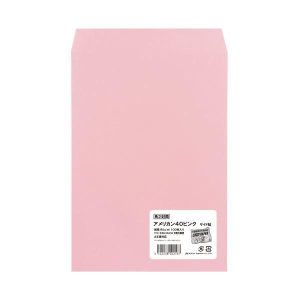 (まとめ)ムトウユニパック 角2アメリカン40カラー ピンク(90) 100P(×20セット)