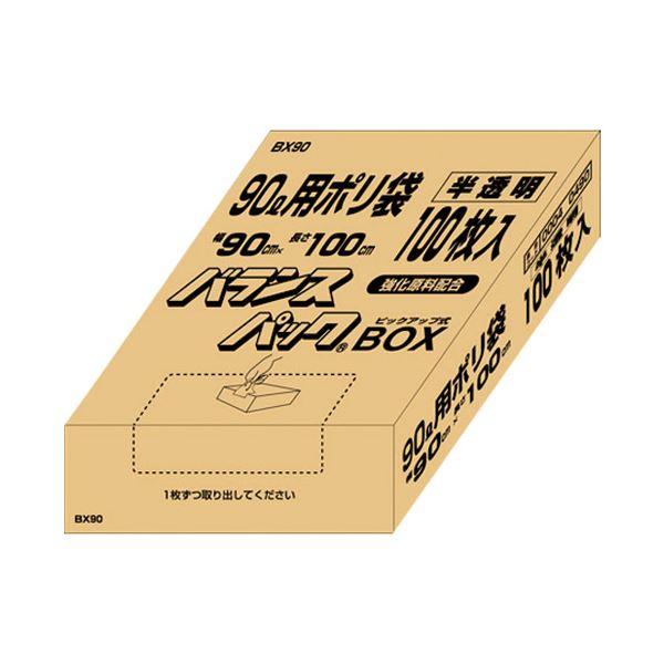 (まとめ)オルディ バランス90L半透明100枚BX90【×5セット】