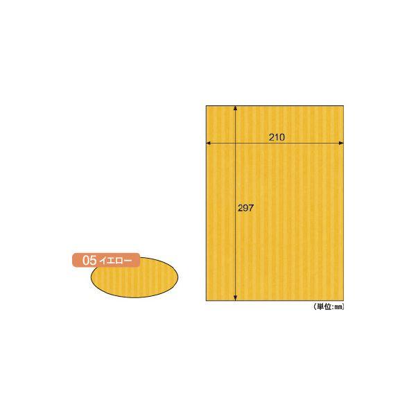 (まとめ)リップルボード薄口A4 イエロー【×30セット】
