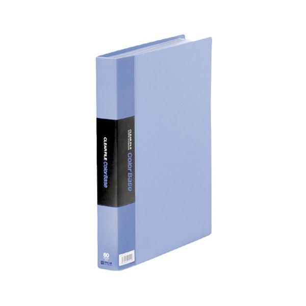 キングジム カラーベーストリプルA4タテ 60ポケット 背幅35mm 青 132-3C 1セット(5冊)