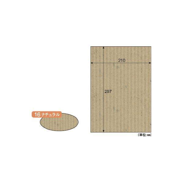 (まとめ)リップルボード薄口A4 ナチュラル【×30セット】