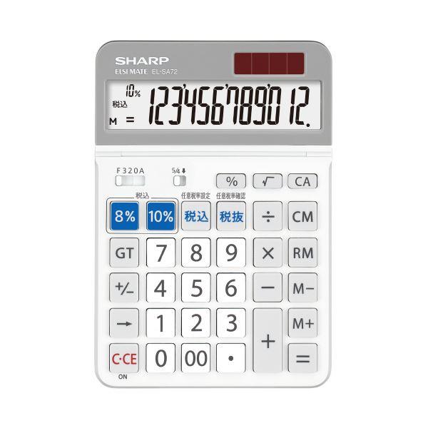 (まとめ)シャープ 軽減税率セミデスクトップ電卓EL-SA72-X(×5セット)