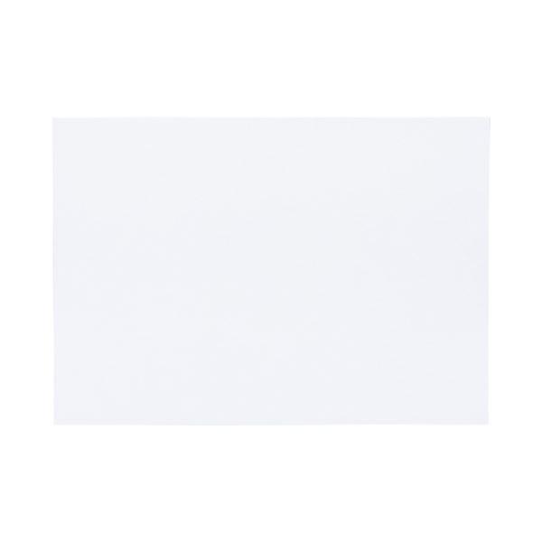 (まとめ)リンテック 色画用紙R8ツ切100枚Lパープル NC141-8【×5セット】