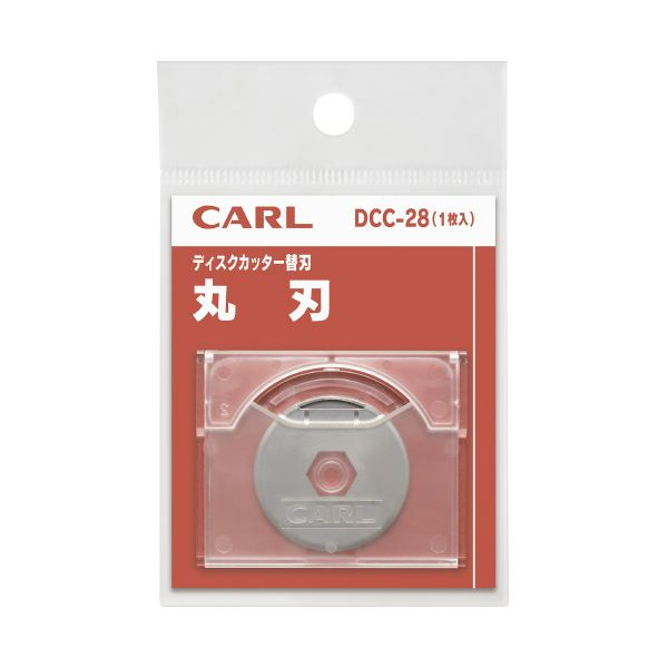 (まとめ)カール事務器 ディスクカッター替刃 DCC-28 丸刃【×50セット】
