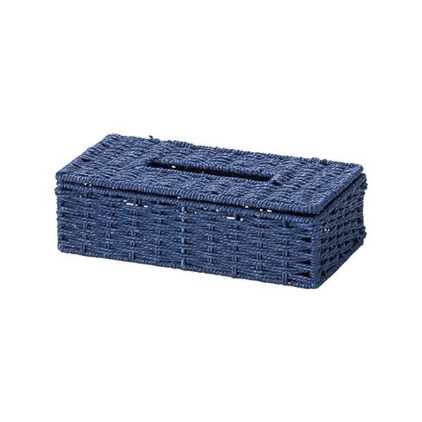 (まとめ) ペーパー製 ティッシュケース/収納ケース 【ネイビー】 幅26×奥行13.5×高さ7cm 【×40個セット】