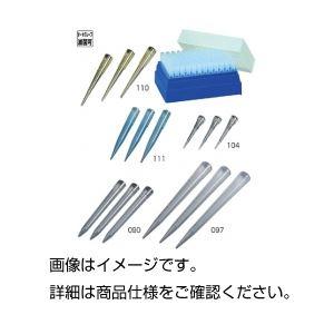 (まとめ)クオリティチップ 111-R100S 入数:100本×10ラック入【×10セット】