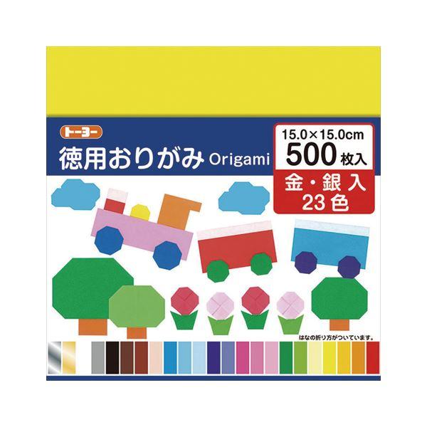 (まとめ) トーヨー 徳用おりがみ 15cm 500枚 No1300【×20セット】