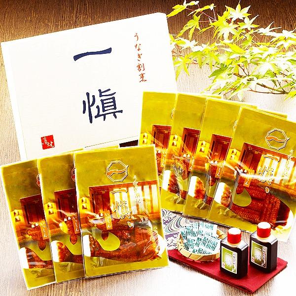 【愛知県産うなぎ使用】うなぎ割烹「一愼」特製うなぎカット蒲焼 約60g×7枚(たれ、山椒セット)