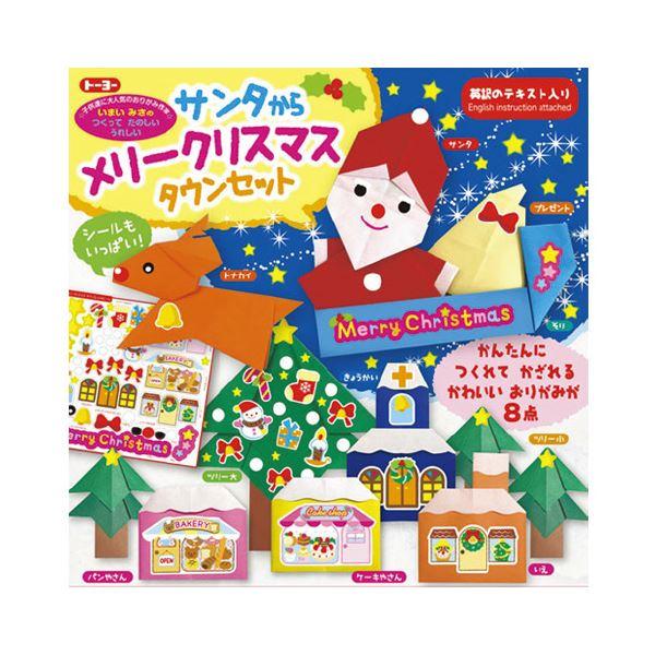 (まとめ)サンタからメリ-クリスマスTセット 414452【×30セット】