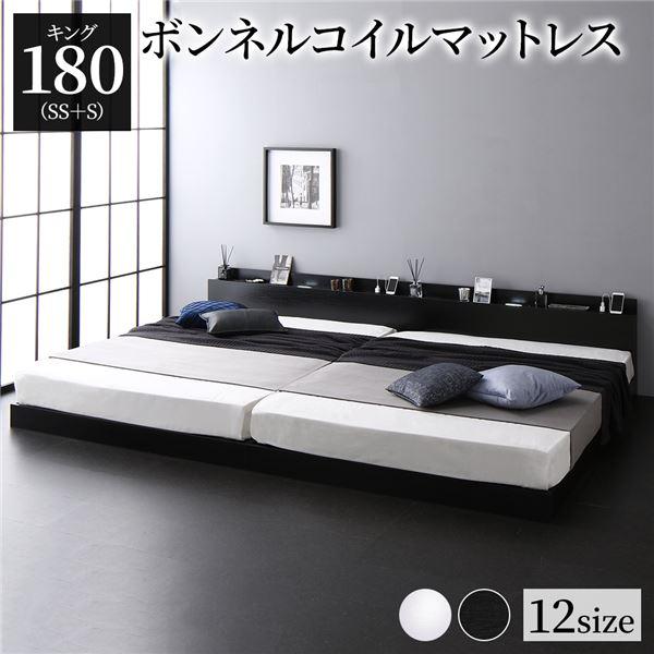 ベッド 低床 連結 ロータイプ すのこ 木製 LED照明付き 棚付き 宮付き コンセント付き シンプル モダン ブラック キング(SS+S) ボンネルコイルマットレス付き