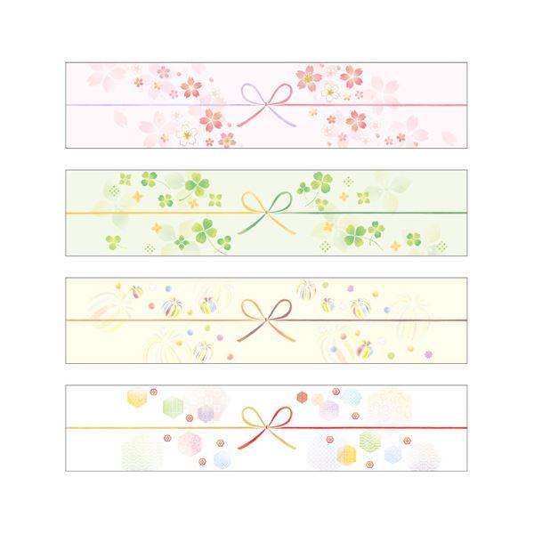 (まとめ) ササガワ のしノート 小 MIYABI50-9710 1冊 【×30セット】
