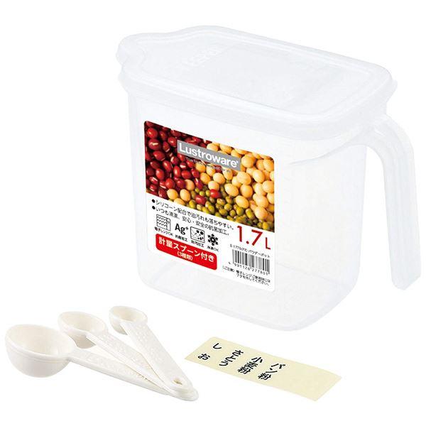 (まとめ) パウダーポット/調味料 保存容器 【1.7L】 電子レンジ可 抗菌効果 目盛・計量スプーン付 『KEEPER』 【×40個セット】