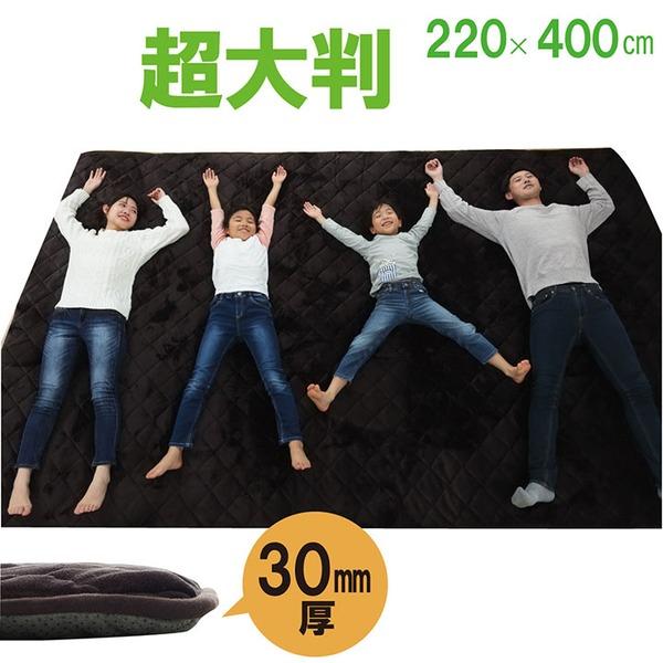 ラグ こたつ敷き布団 長方形 大きい 幅広ラグ ブラウン 約220×400cm
