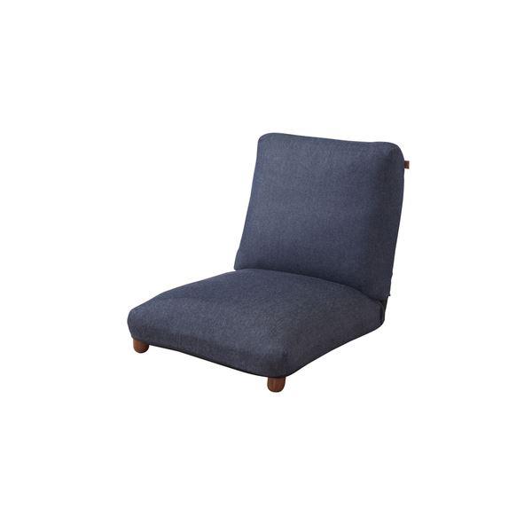 シンプル 座椅子/フロアチェア 【RKC-941DM】 幅60cm 木製 スチール コットン 『リクライナー』 〔リビング〕
