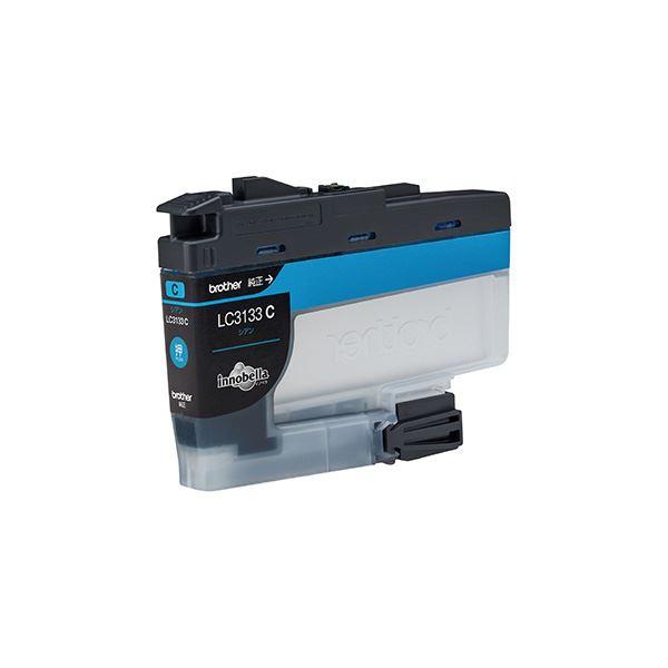 (業務用5セット)【純正品】 ブラザー LC3133C インク 大容量 シアン