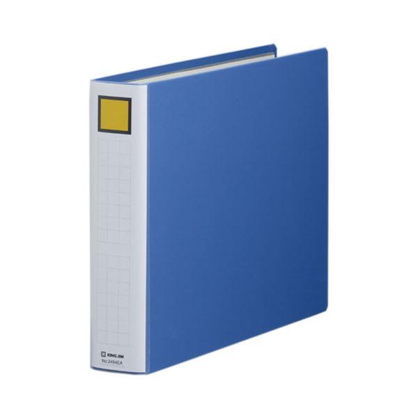 キングジム キングファイルスーパードッチ(脱・着)イージー B4ヨコ 400枚収容 40mmとじ 背幅56mm 青 2494EA1セット(10冊)