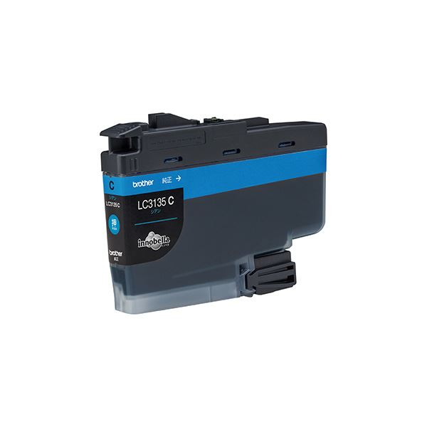 (業務用5セット)【純正品】 ブラザー LC3135C インク 超大容量 シアン