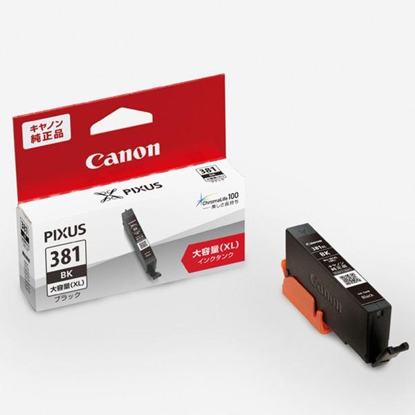 (業務用5セット)【純正品】 CANON 2330C001 BCI-381XLBK ブラック